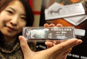 Lingot d'argent chinois